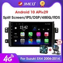 Jmcq android 100 2 ГБ + 32 dsp carplay car radio multimidia