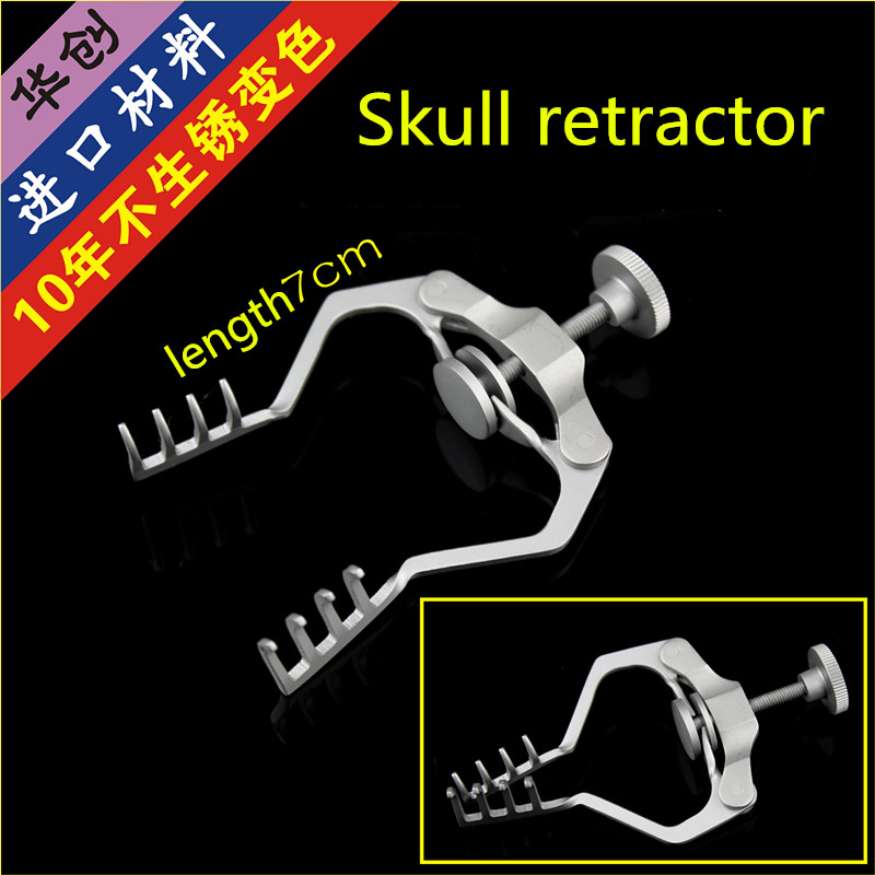 medical Department cerebral surgery Skull retractor Retractor of brain mastoid Self fixing retractor face skin Scalp spreader