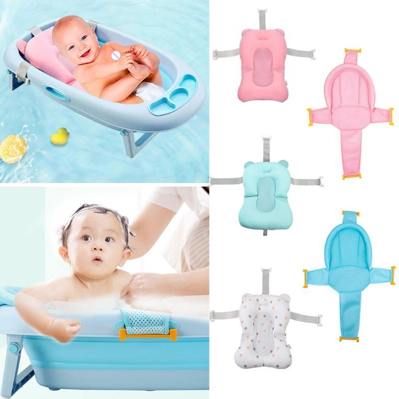 Baby Shower Bath Adjustable Tub Pad Non Slip T-shaped Bathtub Mat Newborn Safety Bath Cushion Baby Bath Mesh Cradle Bed