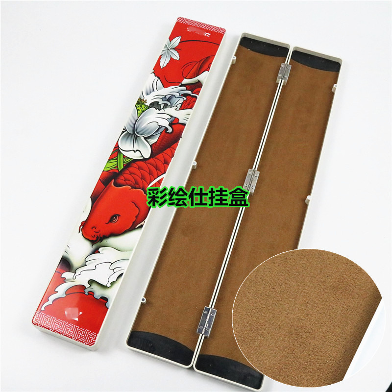 Wholesale Coloured Drawing 55 Cm Single Layer Fishing Tackles Fishing Box Fishing Gear Wholesale|Floodlights| |  - title=