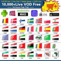 IPTV Francia Arabo Belgio NETV Datoo IPTV Subsription per Android M3u Paesi Bassi IPTV Spagna Olandese Svezia Francese IP TV Portogallo