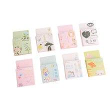 20 упаковок/партия kawaii Японская девочка маленький дневник