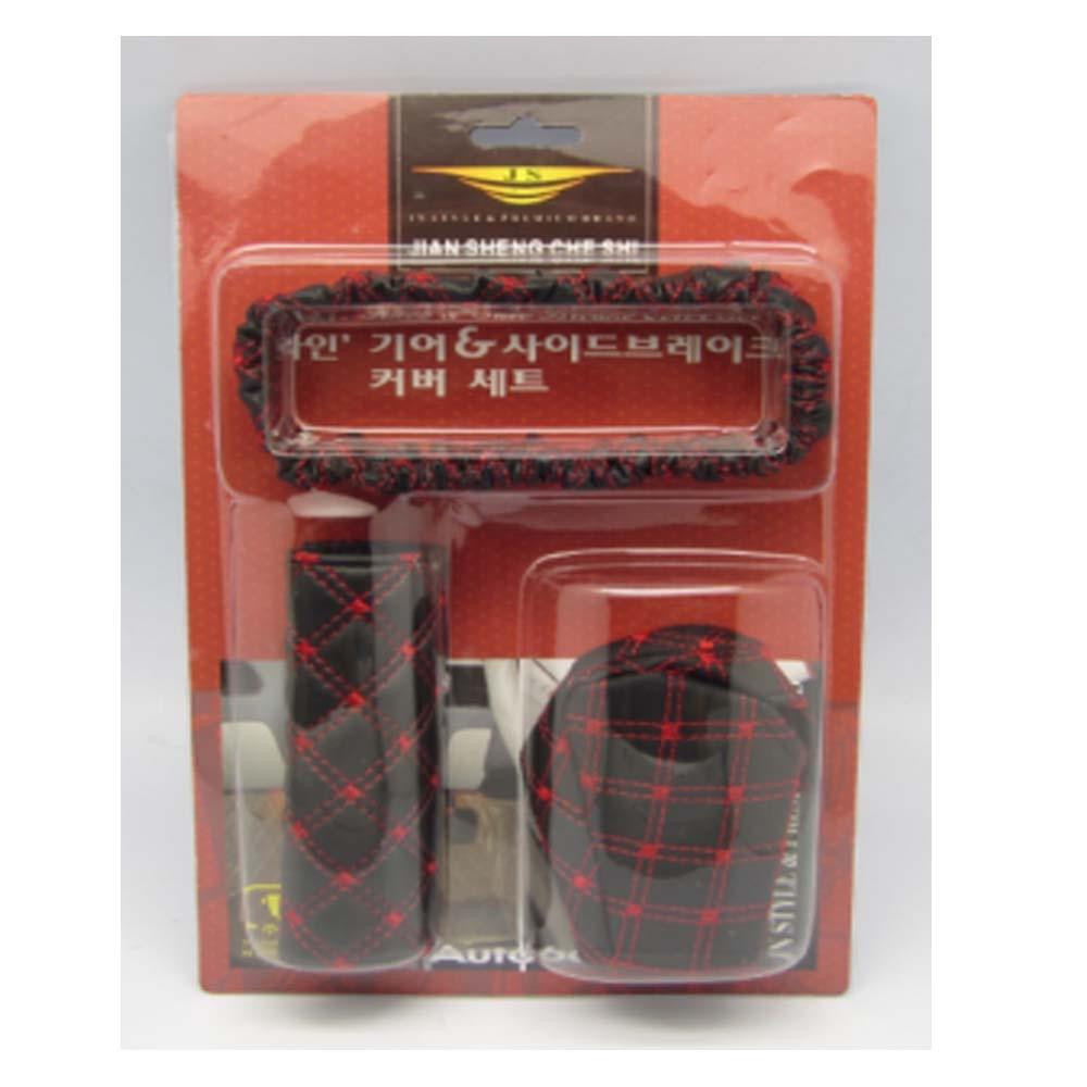 South Korea Wine Three-piece Set Car Handbrake Gear Partner Whoo Shi Jing Tao Wholesale 3 Pieces