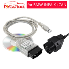 Switch INPA Ft232rl-Chip K Dcan Full-Diagnostic Usb-Interface OBD2 for BMW