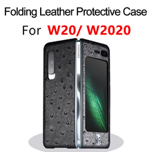 W20 5G Case w20 case w2020 case z flip case Galaxy Fold Case  popsocket for mobile phones недорого