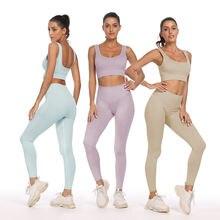 Спортивная одежда штаны для йоги леггинсы тренировок женщин