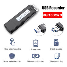 Novo 8g/16g/32g mini profissional recarregável usb gravador de voz flash drive gravador de voz ditafone áudio gravador de voz