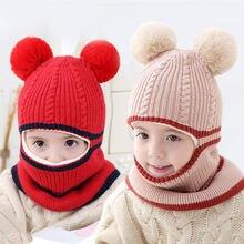 Осенне зимние детские шапочки с помпонами шаровая шапка вязаные