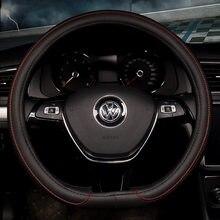 KKYSYELVA – couverture de volant de voiture en cuir, en forme de D, 38CM, pour les quatre saisons, moyeux pour accessoires d'intérieur