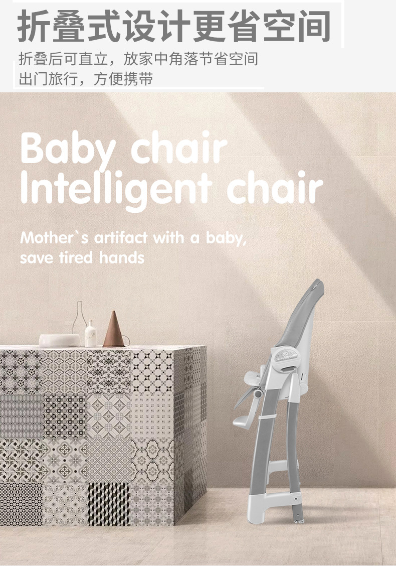 H31f02a3807da4ceeb14a3e64e4f41023M Child dining chair electric coax baby artifact baby rocking blue chair child dining chair multifunctional baby rocking chair
