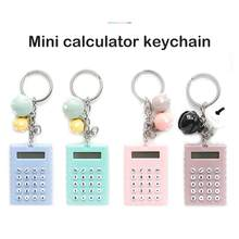 Étudiant mignon Portable Mini cloche calculatrice porte-clés pendentif Super mince calculatrice poche calculatrice cloche porte-clés(China)