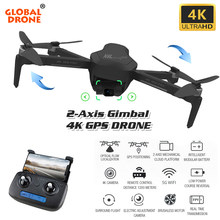 Dron 4K GPS Quadrocopter with 2-Axis Gimbal HD Camera Brushless Folding Quadcopter Follow Me RC Drones VS K1 K20 SG906 F11 Zino(China)