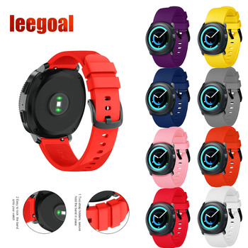 20 22mm band pebble time samsung galaxy watch active 42 46 gear sport s2 s3 zenwatch 1 2 ticwatch e pro c2 neo live strap Strap Replacement 20mm Silicone Watch Band for Samsung Gear Sport/Gear S2 Classic R732/Galaxy Watch 42mm/Ticwatch E/2 Huawei 2