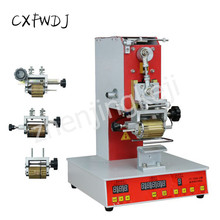 Automatic Coding Machine Production Date Electric Delay Dial Double Row Coding Shoe Bronzing Machine 220V/60HZ Coding Machine