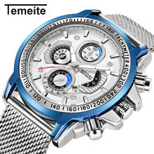 Temeite белые серебряные кварцевые часы из нержавеющей стали