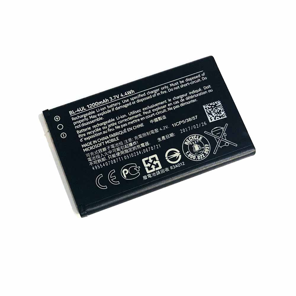 <font><b>BL</b></font>-4UL Phone Lithium Battery 1200mAh Perfect For Nokia Asha <font><b>225</b></font> Asha225 <font><b>BL</b></font> 4UL High Quality Safe Stable Battery image