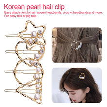 Pearls Hair Clips for Women Fashion Sweet Imitation Korean Style Hairpins Alloy BB Headmade Girls INS Accessories
