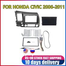 1 ensemble autoradio stéréo 2 Din Taupe tableau de bord Kit multimédia lecteur vidéo Navigation GPS cadre Fascias pour Honda Civic 2006 2011 4D