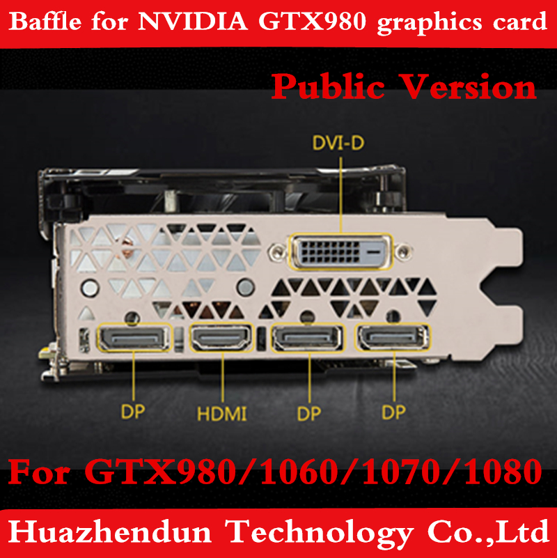 NVIDIA GTX 980 1060 1070 1080 Public Graphics Card Bracket Full Height Baffle 1pcs Free Shipping