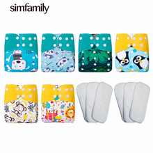 [Simfamily] 6 pçs fralda + 6 pçs inserção lavável bebê pano fralda capa ajustável fraldas de pano reutilizáveis disponíveis