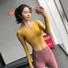 Sexy Reversible Yellow Gray Pink Women Yoga Crop Top Sport Shirt Long Sleeve Workout Sport Crop Top Gym Fitness Women Yoga Shirt fitness women top yoga shirts female sport gym top sport shirt women top yoga tank top fitness women clothing t shirt
