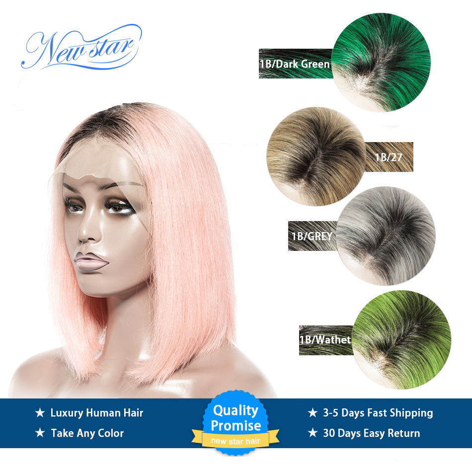 Black Root Short Bob Lace Wig Brazilian Straight Human Hair New Star Glueless Lace Front Wig 1B/ Pink/99j/Grey/Orange Ombre Wig