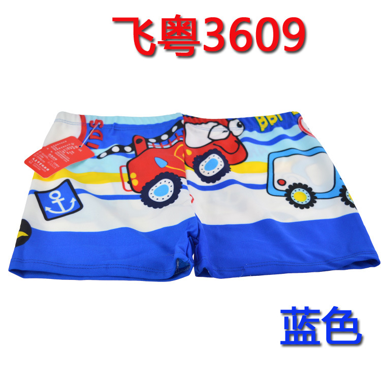 Top Grade Swimming Trunks Big Kid Student Uniform Mixed Pattern-Crawler Swimming Trunks (Suitable 9-15-Year-Old) 3609