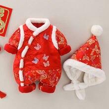 Рождество 2020 традиционные китайские костюмы для новорожденных