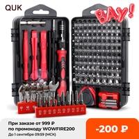 QUK 138 In 1 Set di cacciaviti di precisione cacciavite magnetico punte Torx chiave cacciaviti elettrici Kit di utensili manuali per riparazione dadi