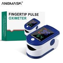 Dedo oxímetro digital fingertip pulso oxímetro oxigênio no sangue saturação medidor dedo spo2 pr monitor de freqüência cardíaca cuidados de saúde