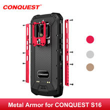 3 Colors DIY Metal Armor for CONQUEST S16 IP68 Waterproof Rugged Phone Red/ Silver/Golden Color
