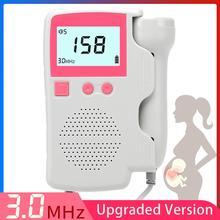 Допплеровский частота сердечных сокращений плода монитор домашняя преддошкольного ребенка и фетальный звуковой детектор пульса ЖК-дисплей без излучения 3,0 МГц