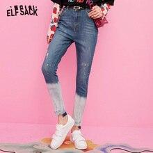 秋のファッションパッチワーク女性パンツミッドウエストストレートストリートカジュアルなズボン 2019 擦り切れデニム女性のジーンズ ELFSACK