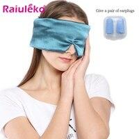 Портативная шелковая маска для сна, маска для глаз, повязка на глаза, для путешествий, для отдыха и сна, повязка на глаза, маска для глаз с эфф...