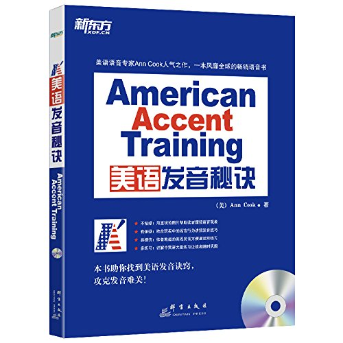New Oriental American Pronunciation Tips (with MP3 CD)