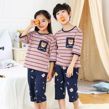 2020 Summer New Striped Pajamas Sets Pyjamas Kids Baby Boys