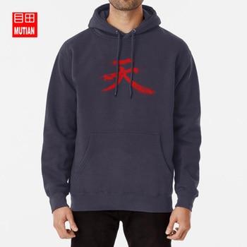 Akuma Kanji sudaderas con capucha sudaderas akuma guki video juego kanji logotipo akuma logotipo ryu, ken hadouken