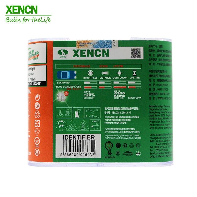 XENCN H3 12 в 85 Вт Pk22s 5300 к синий бриллиант светильник автомобильные лампы немецкая галогенная автомобильная лампа для skoda fabia e60 30% более яркий луч 75 м