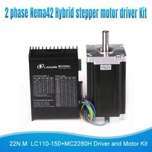 цена на 2ph Nema42 hybrid step stepper motor DSP Stepping driver Microstep Kit 22N.M 6A LC110-150+MC2280H 150mm motor for cnc
