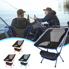 Camping Fishing Barbecue Chair Portable Ultra Light Folding Chair High Load Outdoor Camping Beach Hiking Picnic Seat Tool Chair