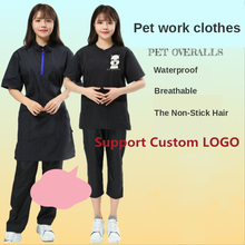 Pet Shop Cosmetology Uniforms New Pet Shop Beauty Overalls Suit anti-hair anti-s