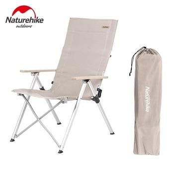 Naturehike Yük Taşıyan 140kg Açık Katlanır Sandalye üç Hızlı Ayarlanabilir Uzun Sırtlı Sandalye Kamp Balıkçılık Piknik Sandalye