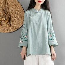 Летний и весенний женский костюм с вышивкой из хлопка и льна tai chi taijiquan, Униформа, кунг-фу, одежда для восточных единоборств, костюм для йоги wushu