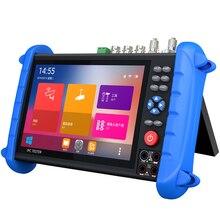 Monitor HD CCTV de 7 pulgadas, dispositivo probador AHD, CVI, TVI, CVBS, SDI, IP, H.265, 4K, 8MP, HDMI, en multímetro, TDR, fibra óptica, VFL, ONVIF, WIFI, POE