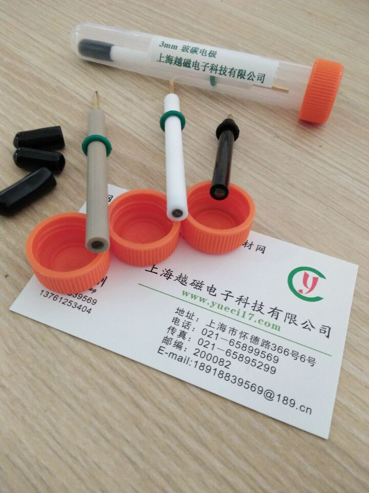 High-precision Glassy Carbon Electrode 3mm Glassy Carbon Electrode