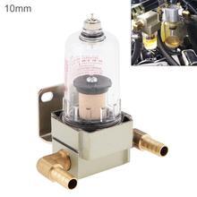 Автомобильный масляный сепаратор для двигателя 10 мм, УНИВЕРСАЛЬНЫЙ маслоуловитель для двигателя, масляный бак, может фильтровать примеси, сепаратор для масла и газа для автомобиля