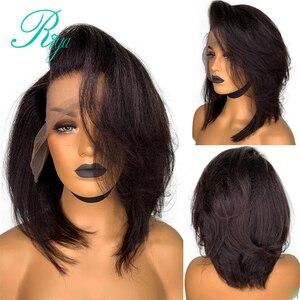 13X4 150% короткий вырез Боб Блант яки кружевные передние человеческие волосы парики для черных женщин предварительно выщипанные курчавые пря...