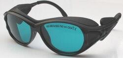 نظارات حماية الليزر الأحمر ل 600-760nm od 4 + CE شهادة عالية VLT 635nm 650nm 660nm الليزر وشملت القماش و علبة صلبة