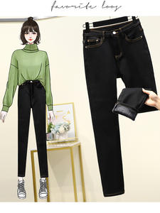 Stretch Jeans Trousers Pencil-Pants High-Waist Winter Plus-Size Cotton Denim Women Velvet