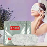 1PCS Profumato Vapore Maschera per Gli Occhi Automatico A Vapore di Riscaldamento Visiera Sonno Maschera Rilassarsi Prima di Dormire Anti Invecchiamento Aiuto di Sonno Gli Occhi cura